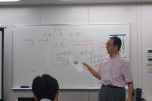 finance_translation