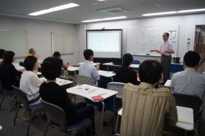 finance_translation_seminar