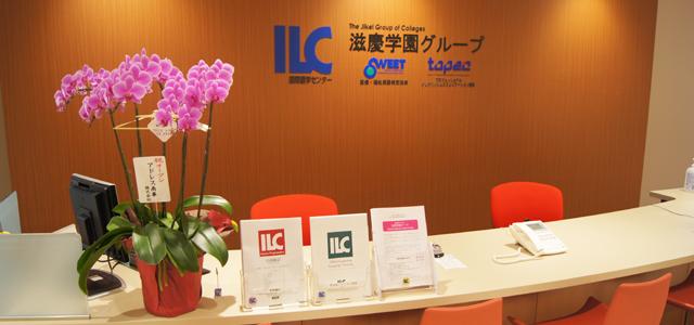 ILCの交通アクセスイメージ
